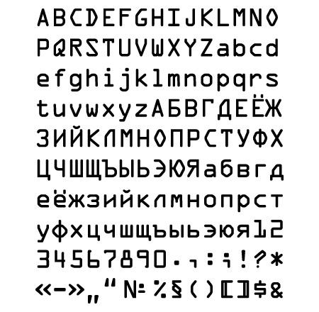 Коммуникативный шрифтовой дизайн